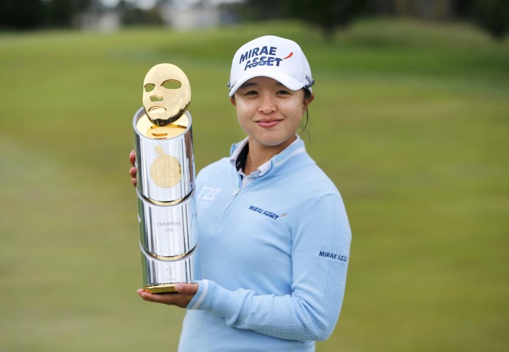 LPGA Mediheal Championship: Sei Young Kim