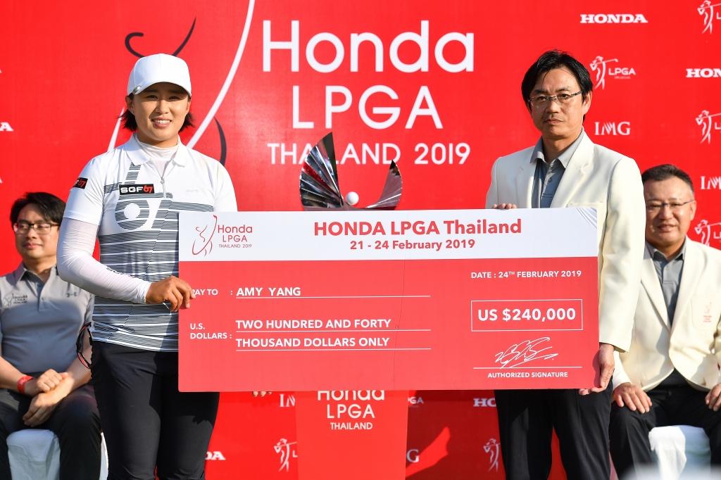 Honda LPGA Thailand: Amy Yang