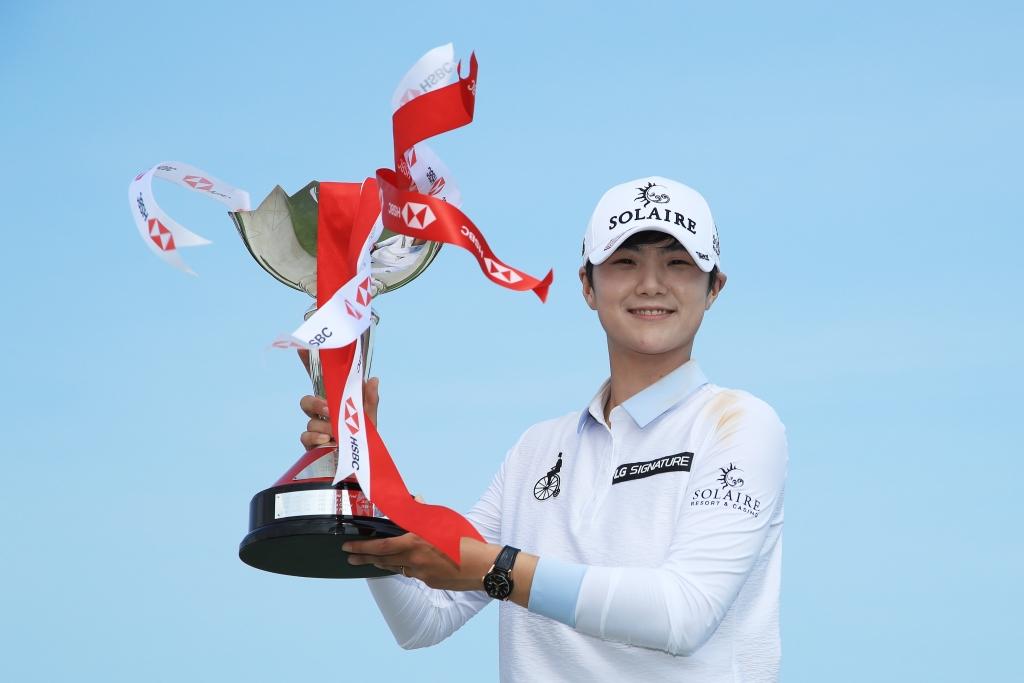 HSBC Women's World Championship: Sung Hyun Park